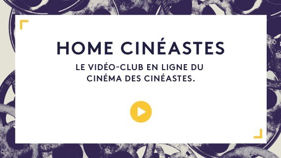 Home cineastes